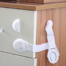 10 шт. детская Блокировка для безопасности Блокировка ящика замок Многофункциональная Защита детский холодильник замок детский длинный замок двери шкафа
