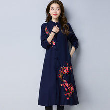 Take 2090 Photo Shoot 2019 Autumn And Winter New Style Ethnic-Style WOMEN'S Dress Chinese Style Embroidered Loose-Fit Long Cotton Lin lowestprice