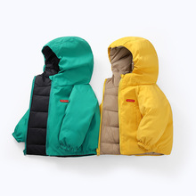 Winter boys light down jacket Children wear winter clothes on both sides Baby short down jacket Girls pink warm coat duck down winter new girls winter coat children in the long down jacket boys and girls hooded thicker warm baby jacket children s winter