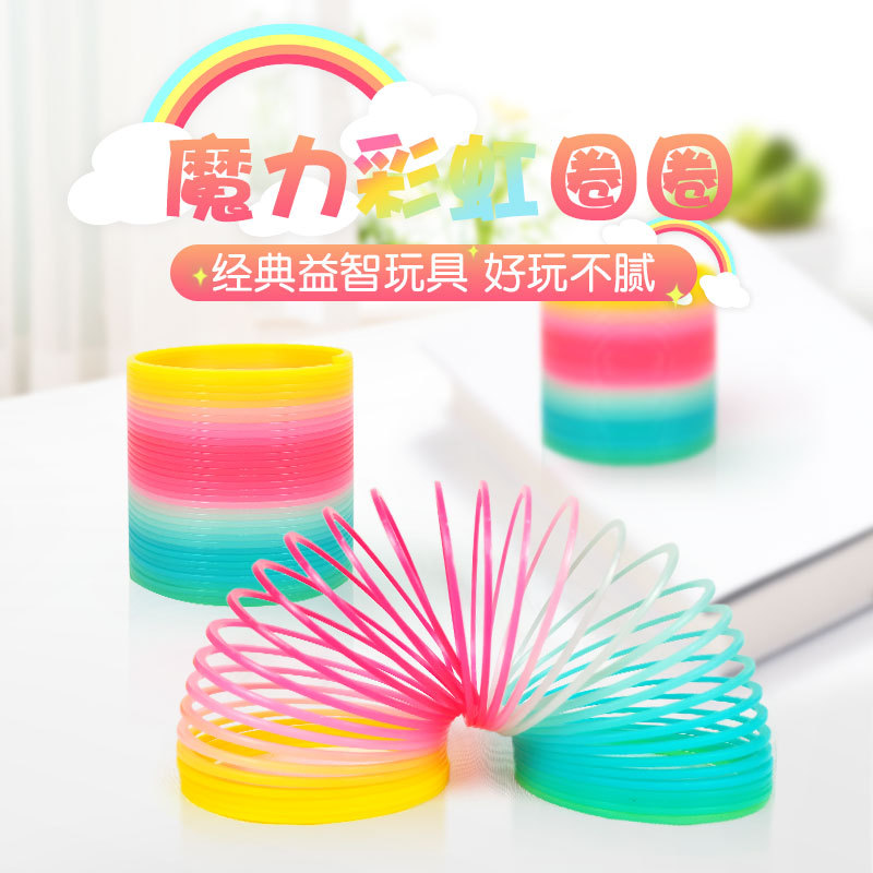 Large Size Rainbow Ring Stall Hot Selling Toy Color Mixture Rainbow Ring Children Coil Play Magic Hula Hoop