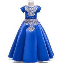 Платья для первого причастия для девочек; Платья с цветочным рисунком для девочек; Детские бальные платья на свадьбу и выпускной; Детский костюм; vestido comunion