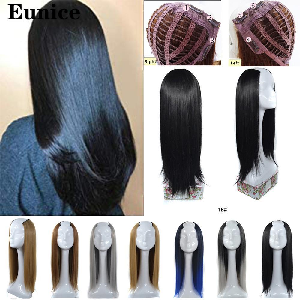 Прямые Синтетические U-part/U-образные парики Омбре 65 см, синий, черный, серый, женские заколки для волос, секретные удлинители, высокотемперату...