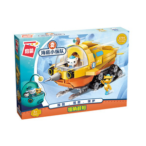 Image 5 - Genuine Octonauts Narwhal Boat Building Block Toys Educational DIY Assembled Ship Small Particles Blocks Bricks Children Toy