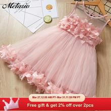 Melario Girls Dresses New Sweet Princess Dress Baby Kids Girls Clothing Wedding Party Dresses Children Clothing