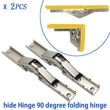 2pcs 90 degrees non-trace desktop when folding door hinge connecting plate 180 degrees, furniture hardware