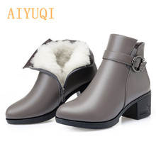 AIYUQI Women Boots 2019 New winter footwear Large Size 41 42 43 Snow Mid Heel Ankle Of