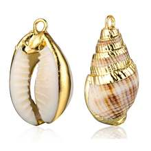 3pcs/lot Gold Filled Real Natural Sea Shell Conch Charm Pendants Wholesale Trendy Jewelry Pendant Accessories(China)