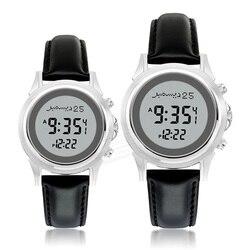Мусульманские часы Adhan для молитвы с азаном и Qibla AL Harameen Fajr, наручные часы для пар, подарок для влюбленных
