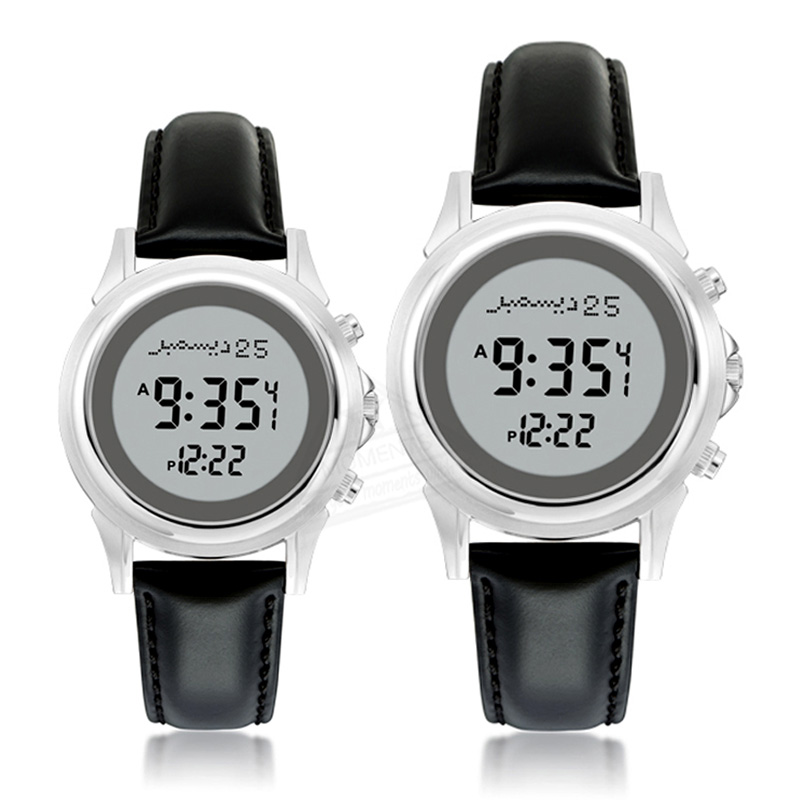 Muslim Adhan Watch for Prayer with Azan and Qibla AL Harameen Fajr Time Wristwatch for Couple Lover's Gift