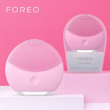 FOREO LUAN MINI 2 Silicone Face Cleansing Brush,Real FOREO LOGO,USB Charging,Waterproof,8 Level Vibration Skin Care Massager(China)
