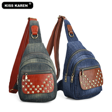 KISS KAREN Vintage Studded Sling Bag Denim Women Chest Bag Stylish Women's Shoulder Bags Jeans Fashion Cross-body Bag kiss karen floral lace women messenger bag vintage fashion studded denim bag women s shoulder bags summer jeans crossbody bags