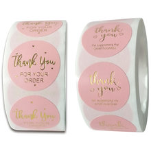 500 pçs etiqueta de papel adesivos de ouro obrigado você adesivo handnade cosméticos para brilho labial diy negócio embalagem adesivo
