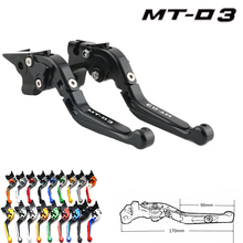 For YAMAHA MT-03 MT03 MT 03 2005-2014 2006 2007 2008 2009 2010 Motorcycle Accessories Folding Extendable Brake Clutch Levers for kawasaki er6f 2006 2007 2008 motorcycle accessories cnc aluminum folding extendable brake clutch er6f