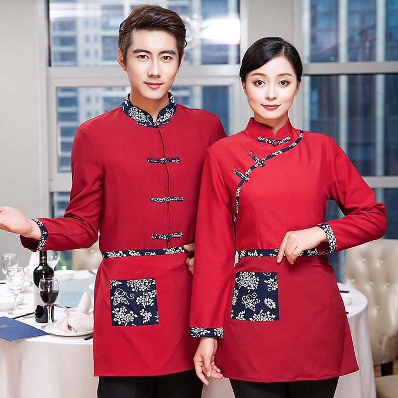 Hotel Restaurant Waiter Uniform Women Fast Food Waitress Uniform Chinese Cafe Kichen Work Wear Food Service Outfit 89