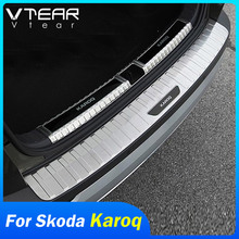 Vtear for Skoda Karoq rear outer guard bumper protector trim cover door sill scuff plate car styling accessories decoration 2019