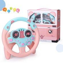 Детские развивающие игрушки игрушка с рулевым колесом мультяшный