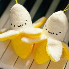 Маленькая плюшевая подвеска в виде бананов чучела Кукла завод детские игрушки дети плюшевые брелок-игрушка кулон брелок Peluche Juguetes мягкие игрушки