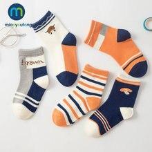 Жаккардовые удобные теплые хлопковые носки высокого качества