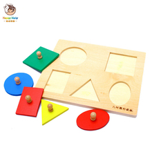 Montessori Materials Toys Educational Games Cylinder Socket Blocks Wooden Math For Children 1 2 3 Years Old