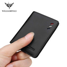 2019williampolo new ultra thin soft leather men's Leather Mini Wallet simple design business lychee pattern pocket short Wallet