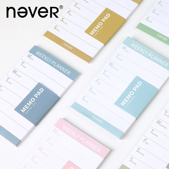Never weekly planner Color Sticky Notes Convenience Stickers Program Stationery Planner Stickers Memo Pad Office Accessories scholarly program notes