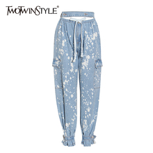 TWOTWINSTYLE Hollow Out Tie Dye Wide Leg Pants For Women Hig