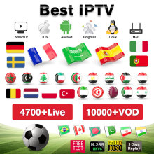 ITHDTV IPTV France Italy IP TV Arabic Portugal Turkey Subscription M3U 1 Year