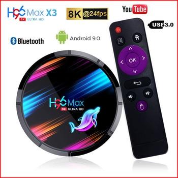 Android 9.0 H96 MAX X3 1000M Smart TV Box Amlogic S905X3 8K 4GB 128GB 64GB 2.4G&5G Wifi BT 4K Media Player Andriod TV Box