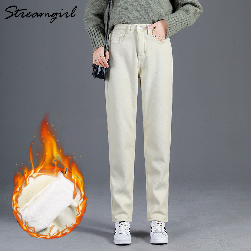 Velvet Warm Jeans Woman Winter Harem Beige Vintage Ladies Boyfriend Jeans For Women Mom High Waist Fleece Harem Denim Pants 2019