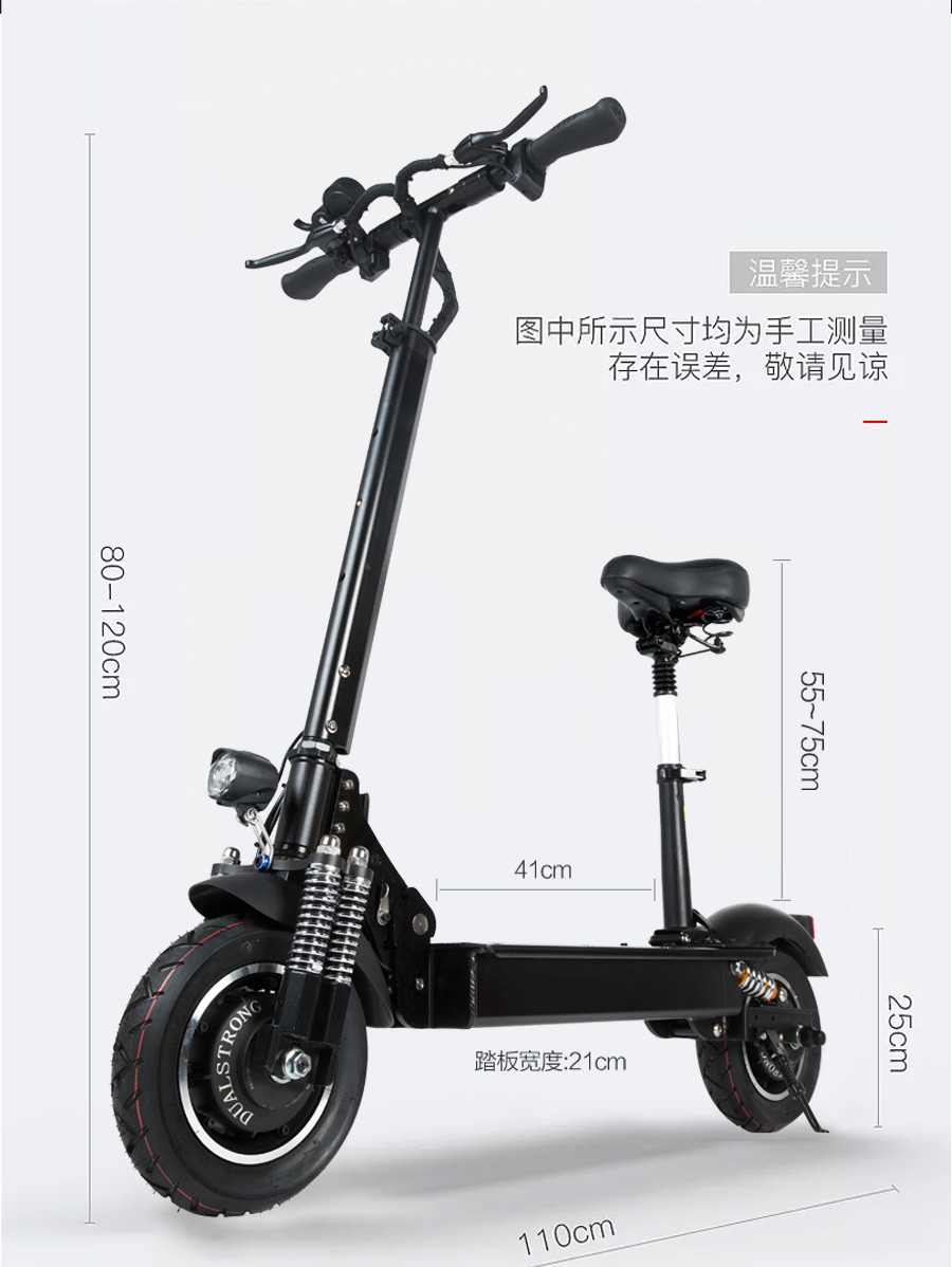 Janobike scooter elétrico duplo drive52v 2000 w