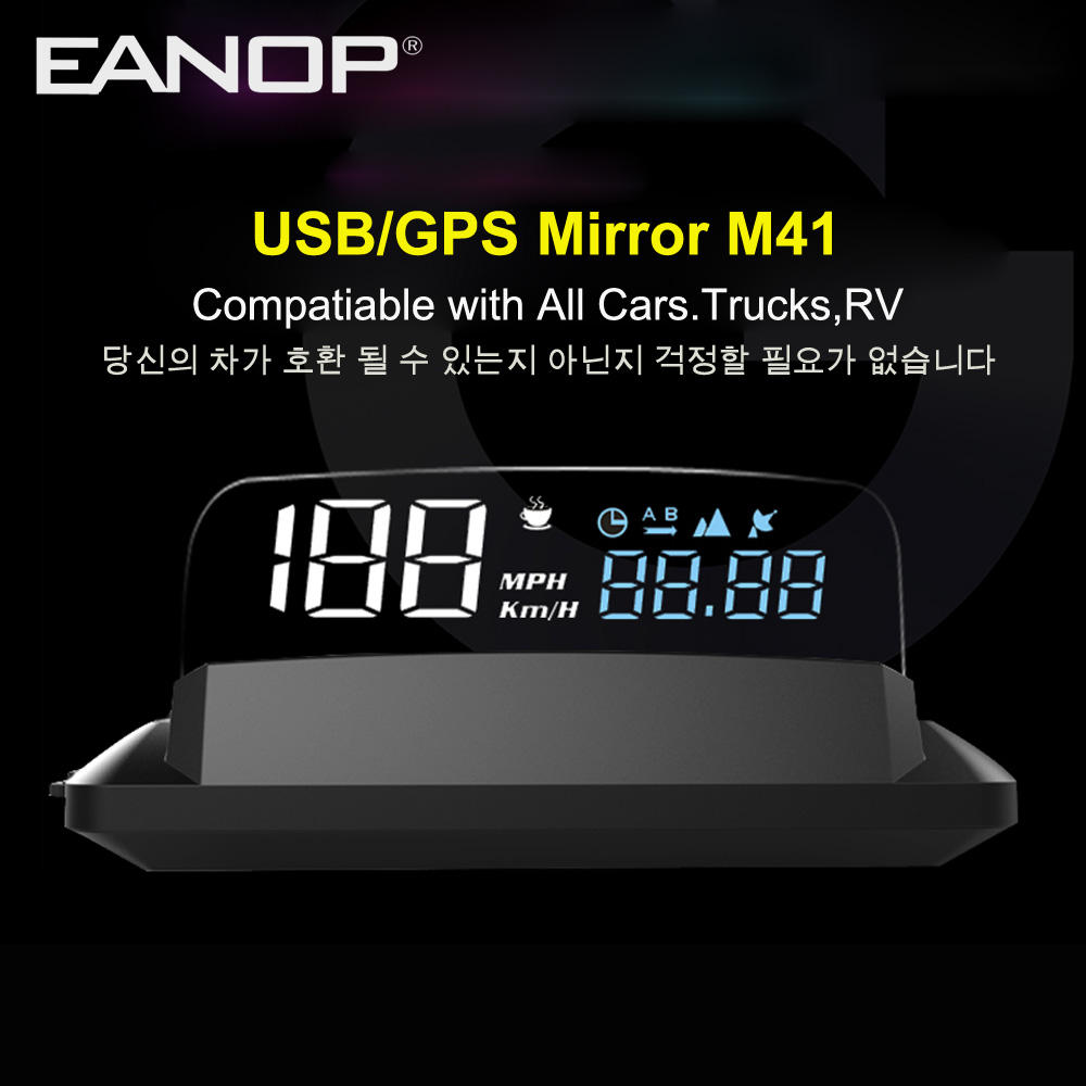 EANOP USB GPS HUD M41 Headup display Smart Car Windscreen Speed Projector 12V 24V compatiable with All cars