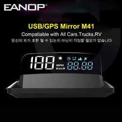 EANOP USB GPS HUD M41 Headup display Smart Car Windscreen Speed Projector 12V/24V compatiable with All cars