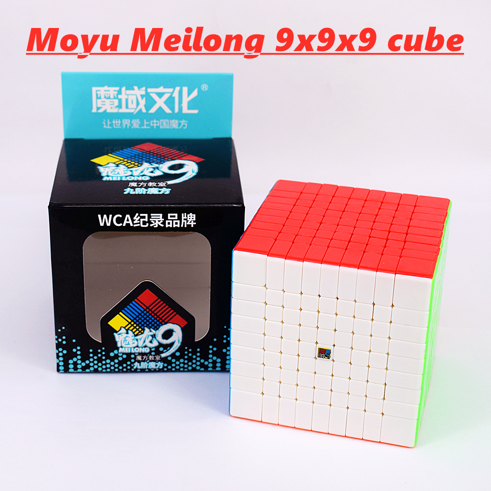 Moyu Meilong 9x9x9 Magic cube 6x6x6 7x7x7 8x8x8 speed cube 6x6 7x7 8x8 9x9 cubo magio puzzle MF8(China)