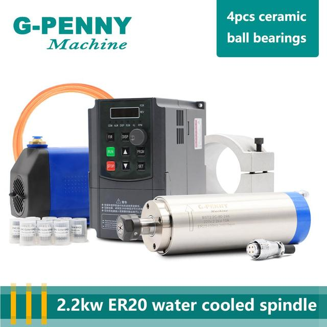 Kit de husillo refrigerado por agua G PENNY 2,2 kW ER20, Motor de husillo de refrigeración por agua e inversor de 2,2 kW y soporte de husillo de 80mm y bomba de agua de 75w