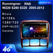 Android 10.1 Mercedes Benz S sınıfı için W220 S280 S320 S350 S400 S430 S500 S600 S55 AMG multimedya Stereo araba oyuncu GPS radyo