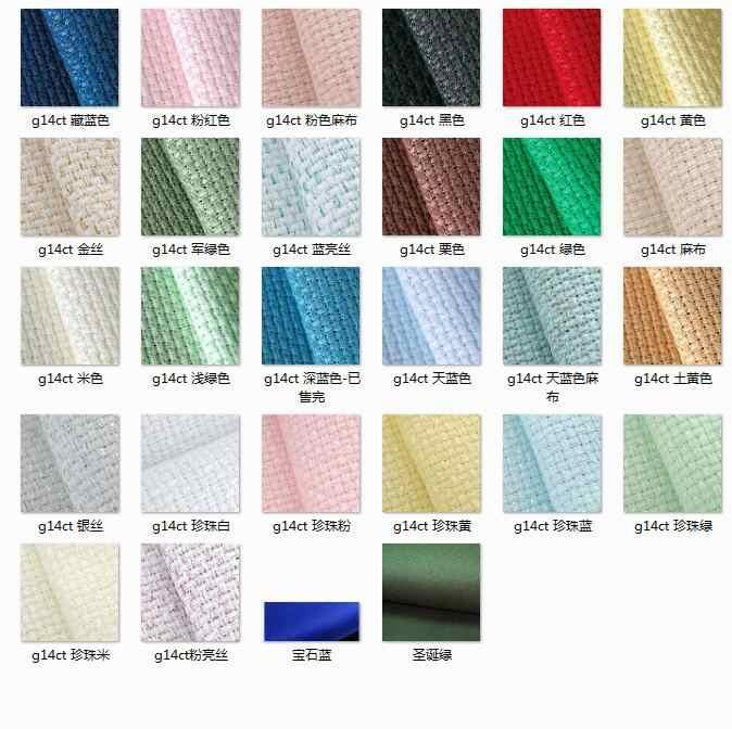 9TH Satu Ruangan 14 Hitungan (14 CT) 50X50 Cm Aida Cloth Cross Stitch Kain Hijau Muda/Biru Kualitas Terbaik Gratis Pengiriman
