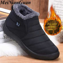 Модная мужская зимняя обувь теплые плюшевые ботинки; Мужские