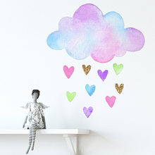 Hand drawn colorful love clouds Wall Sticker for kids baby rooms living room bedroom decoration wallpaper Mural nursery stickers(China)