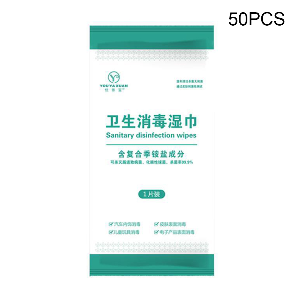 50 Pcs  Portable First Aid Cleaning Tissue Disinfection Antiseptic Pads Alcohol Swabs Wet Wipes Skin Cleaning Sterilization