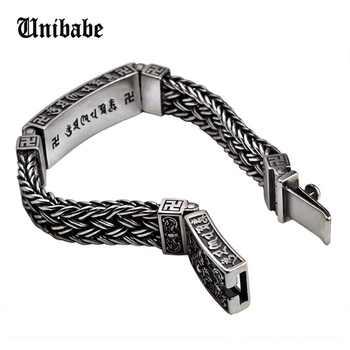 Reinem Silber Sterling 925 Solide Silber Religiöse Buddha Wahl Geflochtene Schloss S925 Armreif Armband (HY3A)