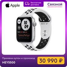 Умные часы Apple Watch Nike Series 6, 44 мм, спортивный ремешок Nike