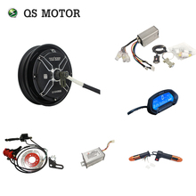 QS Motore 10 pollici 1500W 205 45H V1 Brushless DC Hub Scooter Elettrico Del Motore