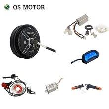 Qs モータ 10 インチ 1500 ワット 205 45 h V1 ブラシレス dc 電動スクーターハブモーター