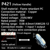P421 (Yellow Handle)