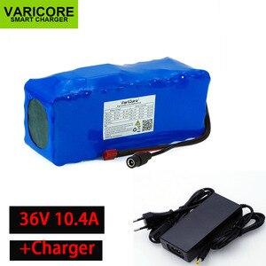 Image 2 - Batería de litio de 36V, 12Ah, 10A, 10,4ah, 18650 mAh, para motocicleta, coche eléctrico, patinete de bicicleta con cargador BMS + 42v 2A