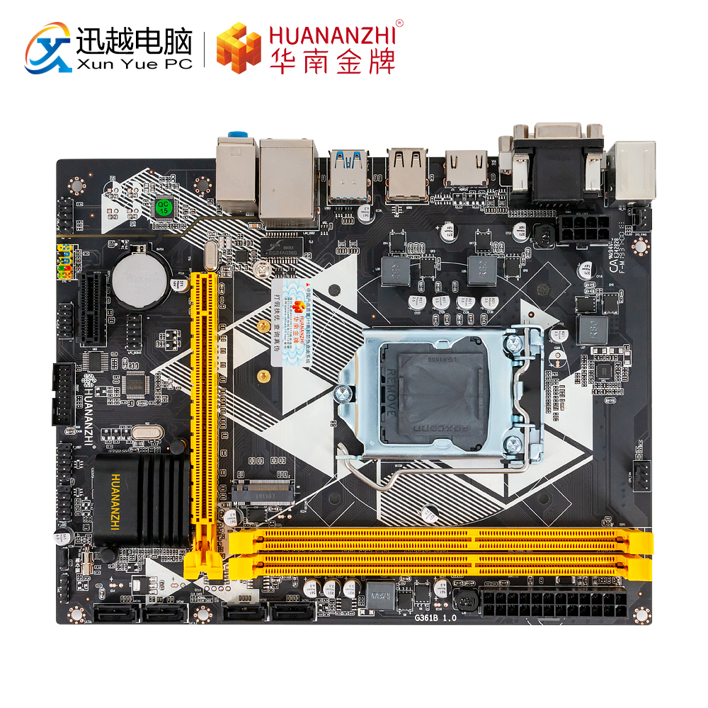 HUANAN ZHI B85 M-ATX Motherboard B85 For Intel LGA 1150 I3 I5 I7 E3 DDR3 1333/1600MHz 16GB SATA3.0 USB3.0 VGA DVI HDMI
