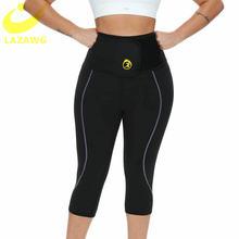 Lazawg Формирователи для ног похудения штаны йоги неопрен поясной