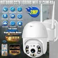 HD 1080P WIFI Drahtlose Kamera Outdoor PTZ 2PM IP Kamera Speed Dome CCTV Dual IR Licht Sicherheit Kamera IP66 Überwachung Camara