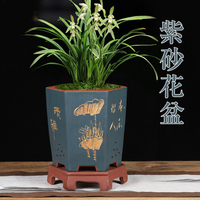 Purple sand Flower Pot Orchid Gentleman Orchid Breathable High end Boutique Handmade Hexagonal Ceramic Bonsai Blue Grass Pot