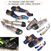Z1000 Z1000SX 2010 2019 Motorcycle Middle Pipe with Tail Exhaust Muffler Pipe for Kawasaki Z1000 2007 2019